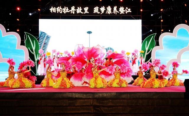 第十九届垫江牡丹文化节开幕式演出获称赞