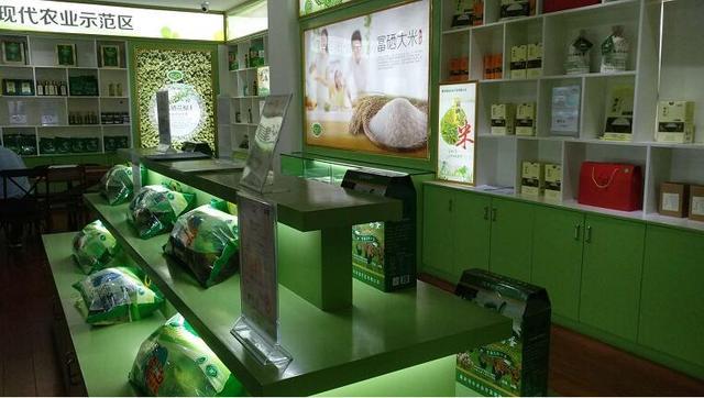 江津获全国首批富硒产品认证 一年使农户增收近500万