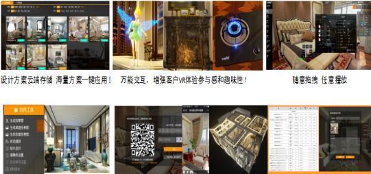 聚信美家居世纪城加入泛家电生态联盟 VR体验引关注