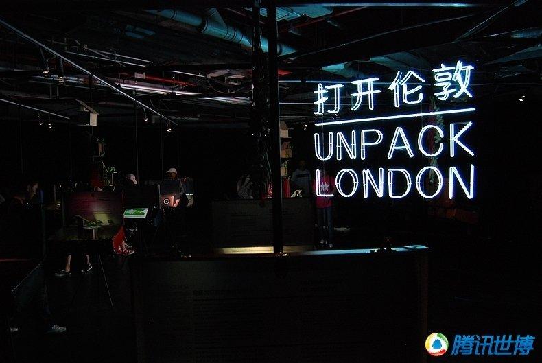 """""""打开伦敦""""展厅入口处"""