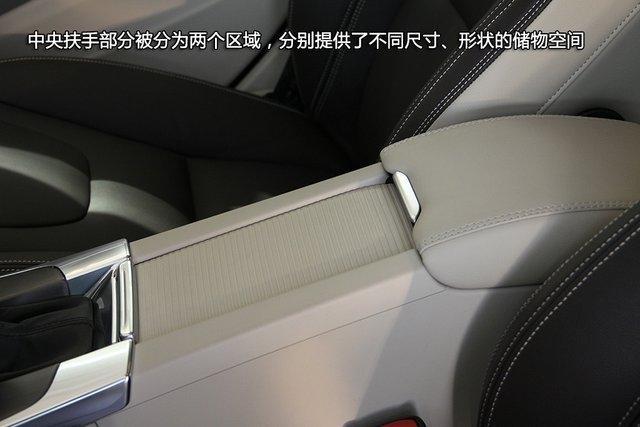 [新车实拍]国产沃尔沃S60L实拍 诚意处女作