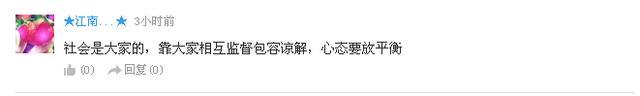 重庆党政机关严打浪费 食堂剩菜剩饭要上曝光台
