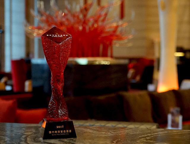 重庆万达艾美酒店 荣获第九届中国最佳酒店大奖