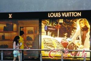 奢侈品消费现中国式井喷 购买主力是中产阶级