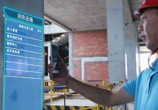 两江新区2018年将实现智慧工地全覆盖