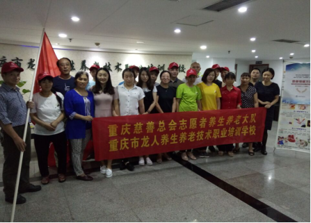 首个中华慈善日,慈善志愿者在行动