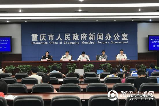 重庆首个国家标准自驾车露营地 15日在綦江花坝投用