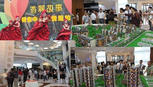 两江新区·空港核心——香城故事销售中心绽放