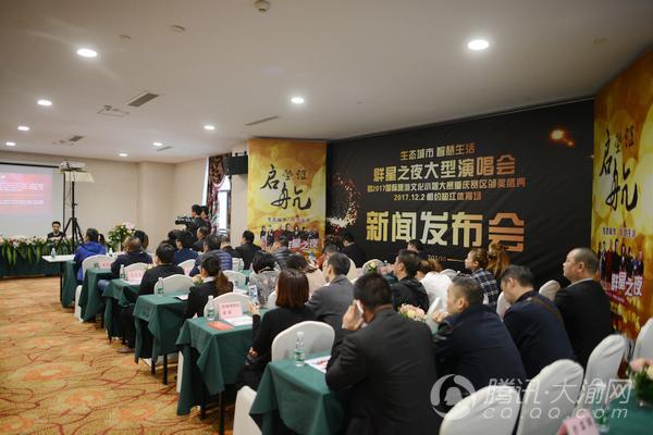 国际旅游文化小姐大赛(重庆)12月颁奖 韩磊将助阵