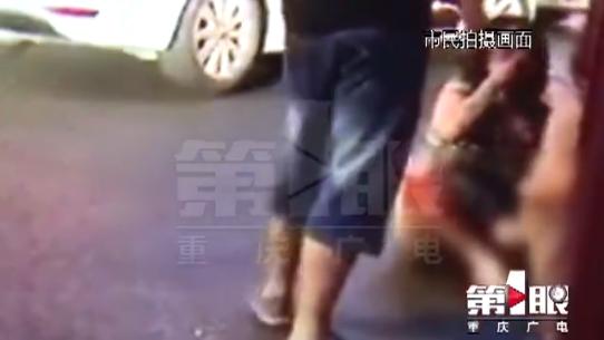 网传男子当街殴打母亲 真相原来是...