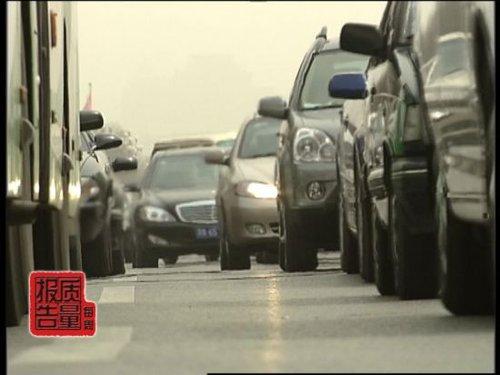 CCTV每周质量报告:再问车险霸王条款