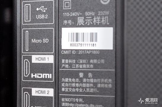 家电科普:面板对电视画质影响有多大?