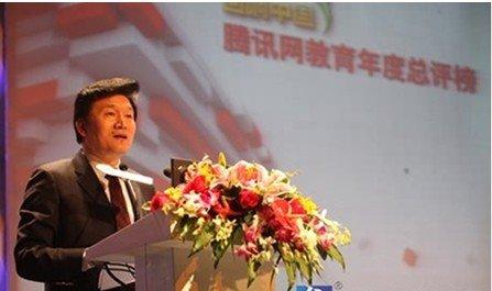 中国最具影响力IT教育品牌花落新华电脑学校