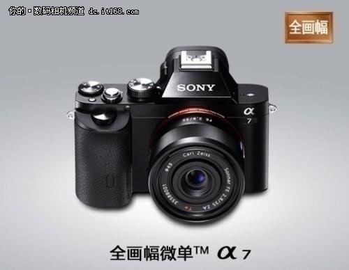 全画幅微单相机_最高像素全幅微单相机索尼A7R评测