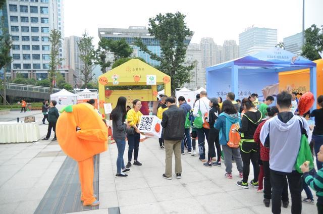 山橙时代助力重庆国际半程马拉松,共倡阳光个性的橙品生活