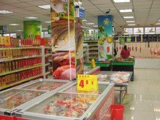 铜梁:金泉商贸有限公司金泉平价超市平滩店