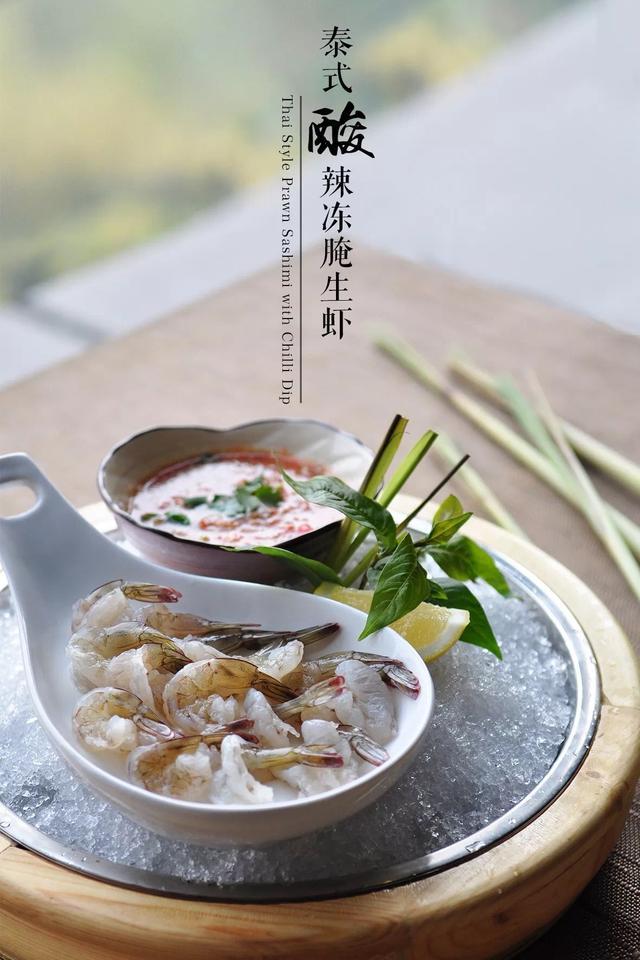 泰美味,重庆融汇丽笙酒店泰国美食飨宴