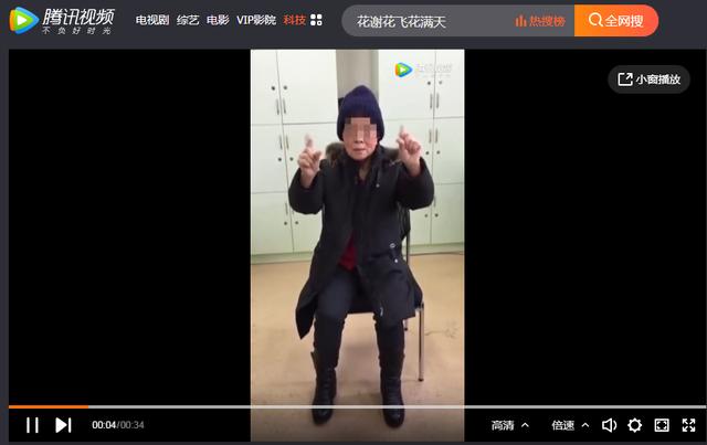 重庆女子患病肢体每分钟震颤达300次 启动按钮神奇一幕发生了