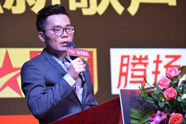 第三季《中国新歌声》重庆赛区报名正式启动