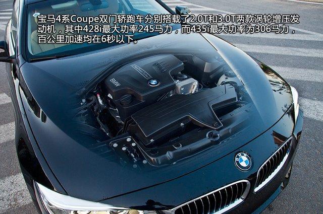 [新车实拍]宝马4系Coupe实拍 运动优雅化身
