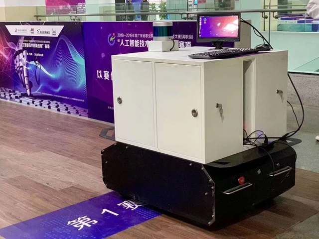 广东高职赛事瞄准人工智能科技前沿 对接产业需求培养技能型人才