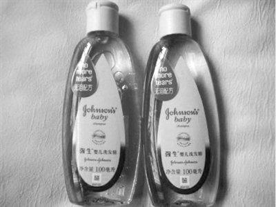 强生婴儿产品被曝含有害物质 中国市场有售