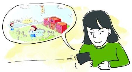 家校一卡通学生进出校门 短信自动发家长