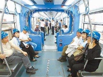 地铁1号线下月迎客 轻轨3号线9月投运