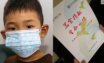 5岁男孩捐器官:另一个我陪爸妈