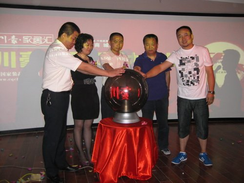 川豪家居汇7月10日盛大开业 体验3D魔幻家居