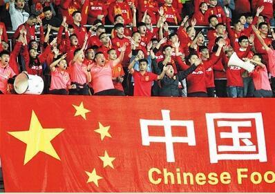 国足重返重庆 《红旗飘飘》响彻奥体