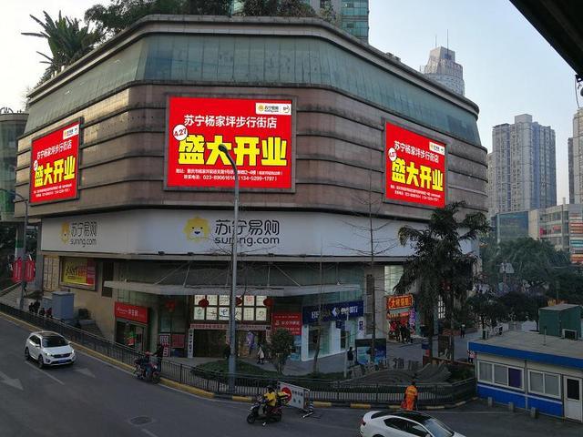 苏宁杨家坪云店闭店改造 打造九龙坡智慧生活新地标
