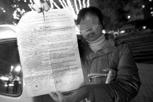 怀孕中断学车 返校继续学被告知已过期限