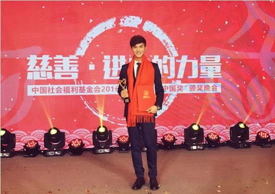 2018公益春晚移师南京 程韦然与杨坤王俊凯受邀