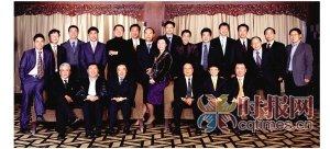 揭开中国顶级富豪的圈子面纱 重庆仅一人加入