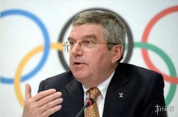 电竞项目或登奥运会?国际奥委会主席:没戏