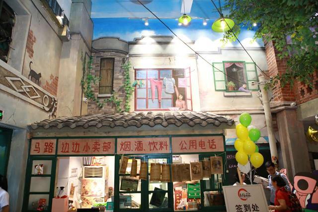 """""""唐嫣""""来重庆九街了……"""