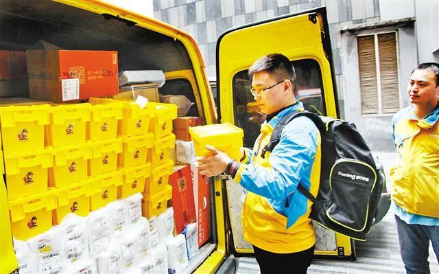 共享快递盒重庆投用 成本25元可用1000次以上