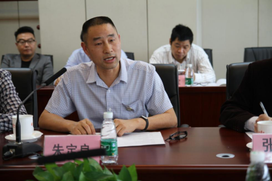 支持重庆健康发展北京座谈会召开
