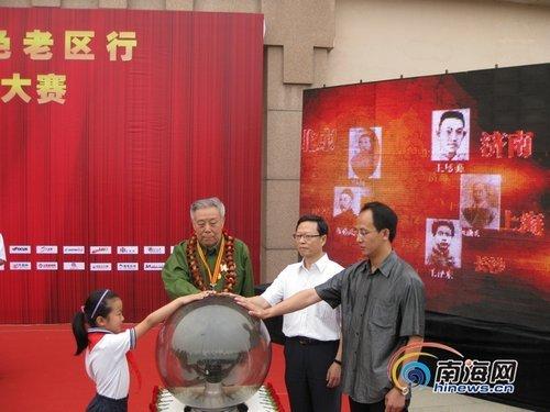 全国首份立体式电子版党史地图亮相齐鲁