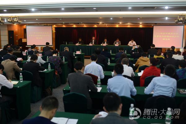 重庆举办第6期重点企业董事长(总经理)知识产权强化班