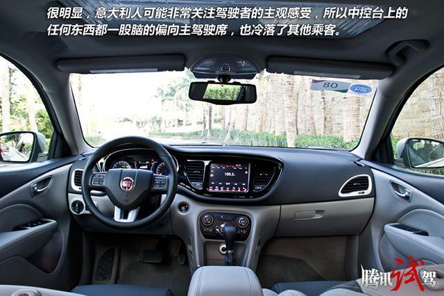 全新致悦今日上市 推5款车型/预售11万元起