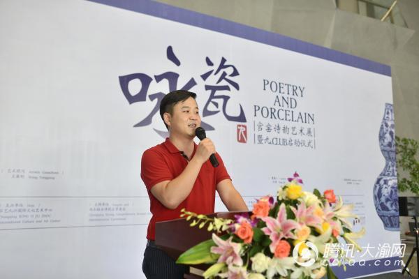 """""""咏瓷·官窑诗韵艺术展""""开幕 21件官窑精品现身重庆"""