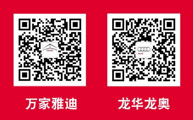 全新奥迪A3试驾体验营重庆站火热招募中