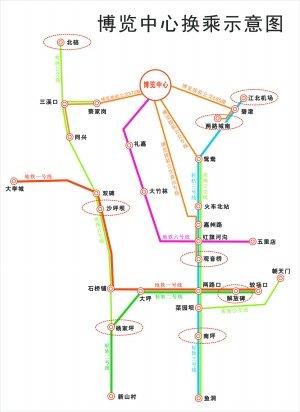 轨道6号线国博支线今日通车 暂时只开两个站