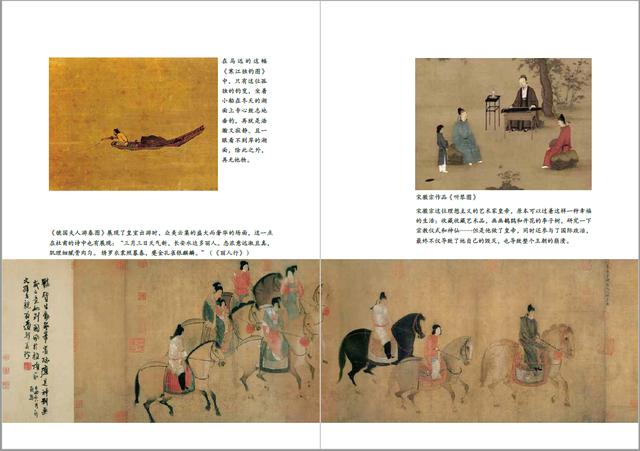 西方人研究的中国历史