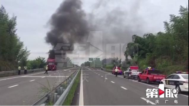 一辆货车高速路上自燃 现场浓烟滚滚