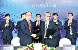 全球第三大IT代工厂 纬创落户重庆两江新区