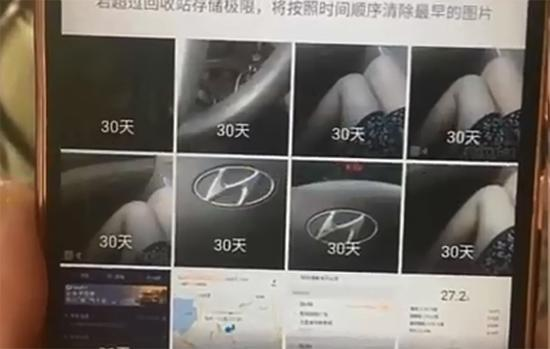 4名女大学生称遭司机用胳膊肘碰胸 还被偷拍裙底