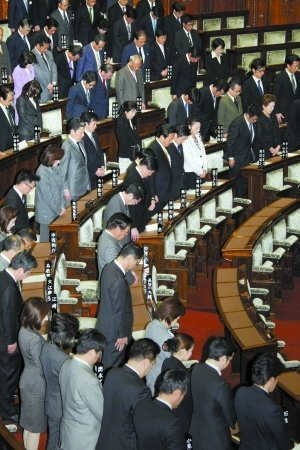 日本地震遇难者增至6911人 10316人失踪